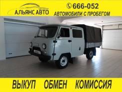 УАЗ 390945. Продаётся УАЗ-390945, 2 693 куб. см., 3 070 кг.