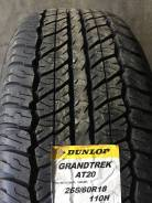 Dunlop Grandtrek AT25. Грязь AT, 2016 год, без износа, 4 шт