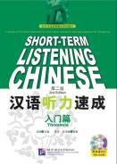 Китайский язык. Под заказ