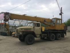Ивановец КС-3574. Урал Ивановец 55570, 10 850 куб. см., 14 000 кг., 14 м.