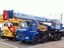 Галичанин КС-55729-1В. Автокран 32 тонны, 11 760куб. см., 32 000кг., 27м.