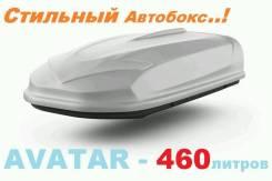 Багажник на крышу. Mitsubishi: Challenger, Chariot, Space Wagon, Pajero Sport, Carisma, Pajero Junior, Airtrek, Minica, Strada, Sigma, Pajero, Lancer...