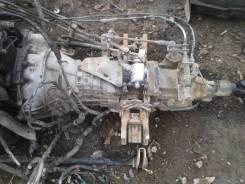 Механическая коробка переключения передач. Isuzu Fargo, WFR62DW, WFS62DW Двигатели: 4FGIT, 4FG1, 4FG1T, 4FGI