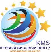 Первое Визовое Агенство в Комсомольске-на-Амуре