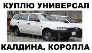 Toyota Caldina. Тойтоту калдину, короллу от 1993 года