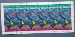 1992 ООН (Нью-Йорк). Фауна моря. Малый лист (12 марок) Чистые