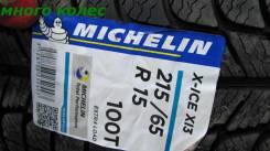 Michelin X-Ice. Зимние, без шипов, 2016 год, без износа, 4 шт