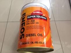 Eneos. Вязкость 10W-40, синтетическое