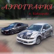 Аэрография на авто и др. технике
