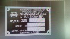 Шильд, информационная табличка, наклейки