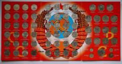 Полный набор Юбилейных Монет СССР 1965-1991 68 шт. в альбоме