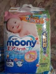 Moony. 4-8 кг 105 шт