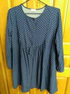 Рубашки-туники. 46, 48