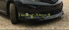 Обвес кузова аэродинамический. Toyota Vitz, KSP130