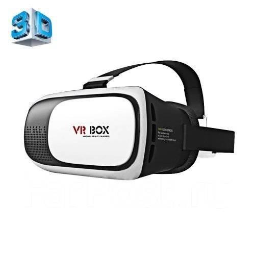 Купить очки для виртуальной реальности владивосток дропшиппинг кронштейн телефона android (андроид) мавик айр