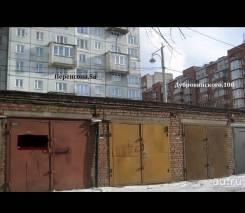 Гаражи капитальные. улица Кирова 2Г, р-н Центральный, 20 кв.м., электричество, подвал.