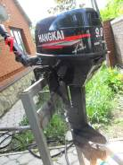 Hangkai. 2х тактный, бензин, нога S (381 мм), Год: 2017 год