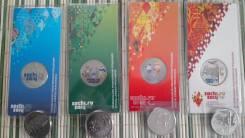 Набор олимпийских цветных и простых 25-ти рублёвых монет