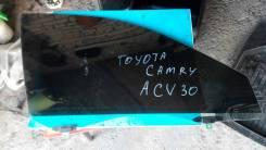 Стекло боковое. Toyota Camry, MCV30, ACV35, ACV31, ACV30 Двигатели: 1MZFE, 2AZFE, 1AZFE