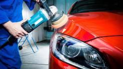 Кузовной ремонт, покраска и полировка авто