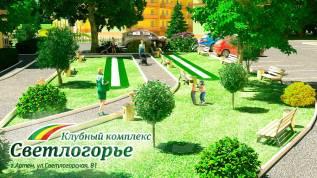 3-комнатная, ул.Светлогорская, 15/1. 9 км, агентство, 68 кв.м.