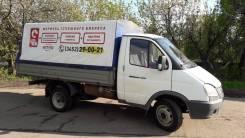 ГАЗ 3302. Газель 3302 Бизнес, 2 900 куб. см., 2 000 кг.