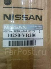 Вискомуфта включения полного привода. Nissan Patrol, Y61 Nissan Safari, VRGY61, WFGY61, WGY61, WRGY61, WYY61, Y61 Двигатели: RD28TI, TB48DE, ZD30DDTI...