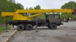 Галичанин КС-45719-1. Автокран, 25 000 кг., 23 м.