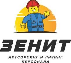 Рабочие, грузчики, докеры во Владивостоке. Быстро, профессионально!