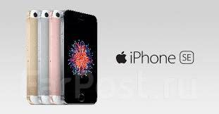 Apple iPhone SE 128Gb. Новый