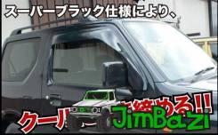 Ветровик. Suzuki Jimny Sierra, JB43W Suzuki Jimny, JB43, JB33W, JB23W, JB43W Suzuki Jimny Wide, JB33W, JB43W