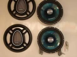Коаксиальная акустика Revolt ELX62 (16см) Распродажа.