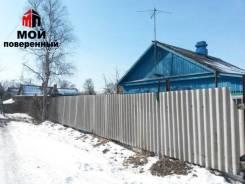 Меняем дом в Артеме на квартиру во Владивостоке. От агентства недвижимости (посредник)