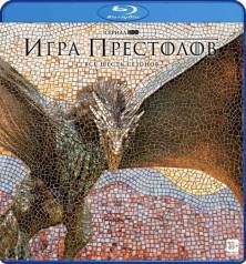 Игра престолов. Сезоны 1-6 (27 Blu-ray)