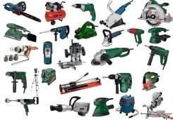 Куплю строительный электро бензо ручной инструмент, оборудование