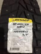 Dunlop SP Winter ICE 02. Зимние, без износа, 4 шт
