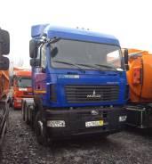 МАЗ 6430В9-1420-010. Продам седельный тягач МАЗ-6430В9-1421-010, 11 120 куб. см., 52 000 кг.