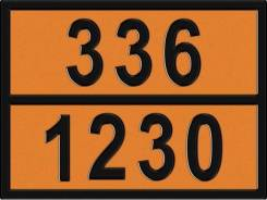 Таблички Допог 336/1230