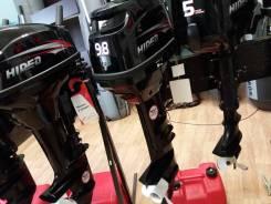 Hidea. 9,00л.с., 2х тактный, бензин, нога S (381 мм), Год: 2017 год