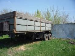 Камаз А-496. Прицеп A496, 20 000 кг.