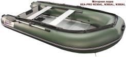 Seapro. 2017 год год, длина 3,60м., двигатель подвесной, 25,00л.с., бензин. Под заказ