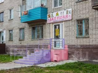 Торговое помещение 45,4 кв. м. на Ленинградской. Улица Ленинградская 31, р-н Ленинский, 42 кв.м.