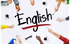 Английский язык.