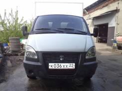 ГАЗ Газель Бизнес. ГАЗель Бизнес 172452 фургон изотермический, 2 890 куб. см., 1 500 кг.