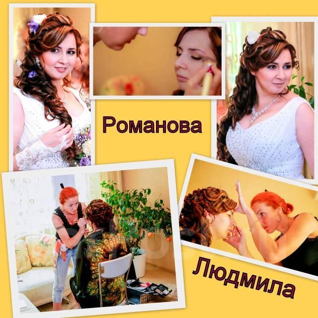 Свадебные, вечерние причёски, макияж! Выезд.