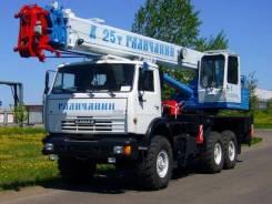 Галичанин КС-55713-5В. Продам автокран КС 55713-5В, 25т. (шасси Камаз-43118), 25 000 кг., 28 м.