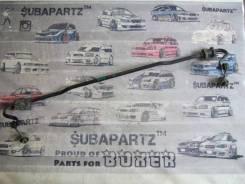 Стабилизатор поперечной устойчивости. Subaru: BRZ, Impreza, Exiga, Forester, Legacy, XV Двигатели: EJ20D, EJ20A, EJ20X, EJ205, EJ204, EJ25A, EJ253, EJ...