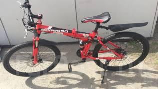 Новые велосипеды ,24 скорости, рама складная, подножка, крылья