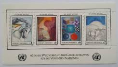 1996 ООН (Вена). Живопись. Блок. Чистый