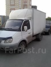 ГАЗ Газель. Продается газель-термобудка, 2 400 куб. см., 1 500 кг.